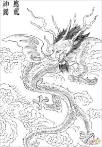 coloriage dragon de chine de la catégorie coloriage dragon