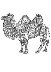 coloriage mandala animaux facile à imprimer de la catégorie coloriage mandala