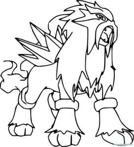 coloriage pokemon legendaire gx de la catégorie coloriage pokemon
