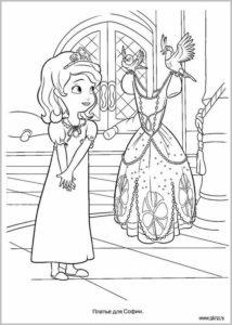 coloriage princesse sofia au royaume des sirenes de la catégorie coloriage princesse